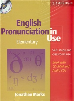 English Pronunciation in Use Elementary + CD-ROM and Audio CD (5)